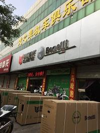 潍坊市龙之隼摩托车销售有限公司